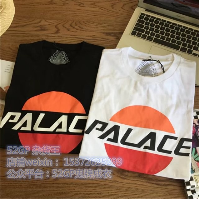 Palace Skateboards 17SS T-shirt