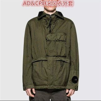 C.C Company x Adidas Jacket
