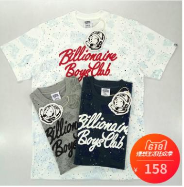 BillionareBoys Club Tee