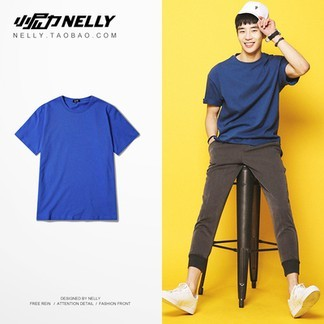 Nelly Blank T-Shirts