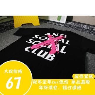 """ASSC """"Cancelled"""" T-Shirt"""