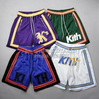 Kith x Mitchell & Ness Basketball Shorts
