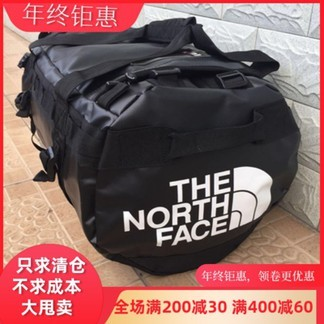 TNF Duffle Bag