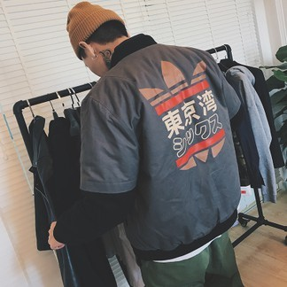 Adidas Asian Letters Jacket