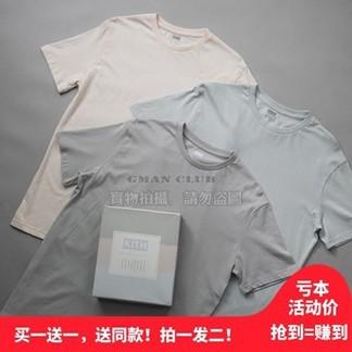 Kith 3 Piece T-Shirt Set