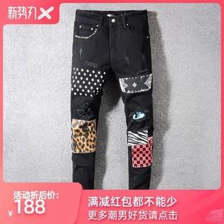 Amiri Black Patch Jeans