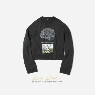 Undercover Human Control System Jumper