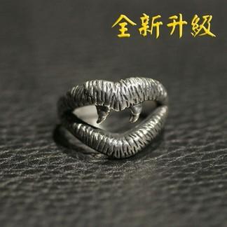 SLP Vampire Ring