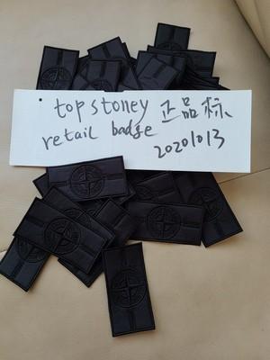 Stone Island Shadow Project Badge