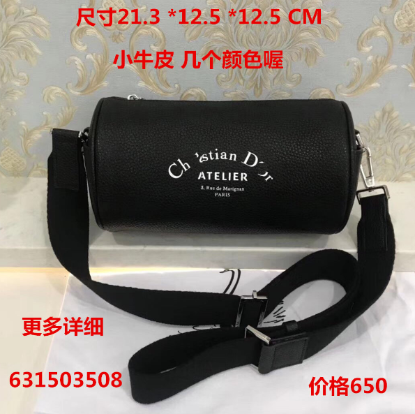 Dior Homme Roller Bag