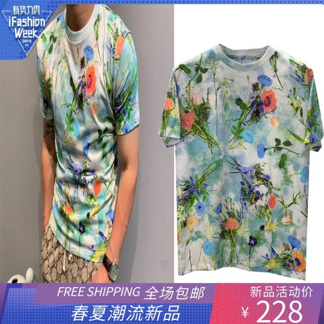 LOUIS VUITTON PRINTED AND EMBROIDERED FLOWERS T-SHIRT