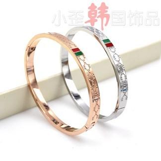 Gucci Bracelet Ring