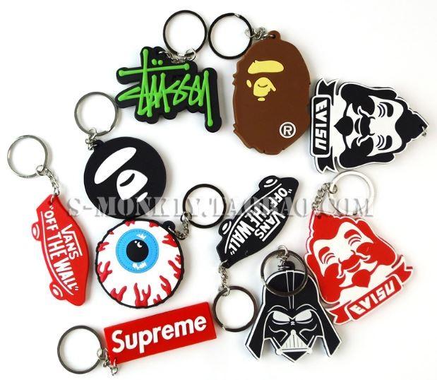 Bape keychain