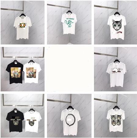 Gucci Snake Circle T Shirt