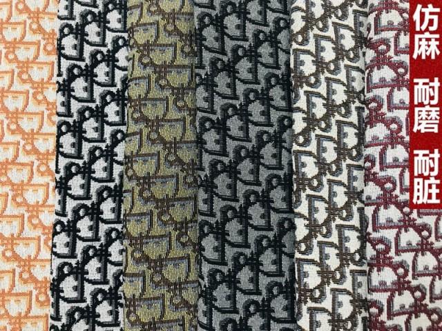 Dior Oblique fabric