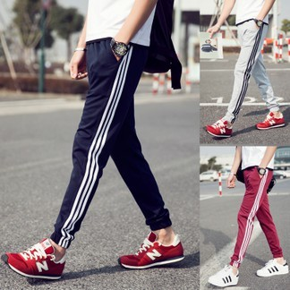 Adidas inspired Sweatpants