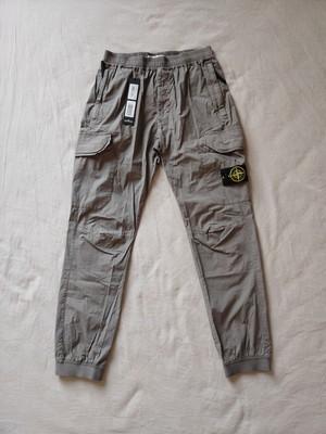 Stone Island Parachute Cargo Pants (SS20) (31403)