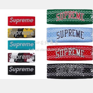 Supreme Headbands (FW14)