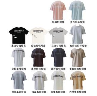 FOG Essentials T-Shirt