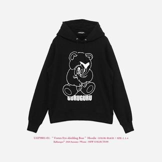 Undercover Guruguru Hoodie (FW06)