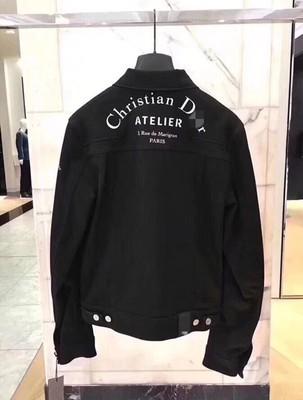 Christian Dior Atelier Denim Jacket