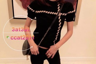 Fendi Laced Knitted Top