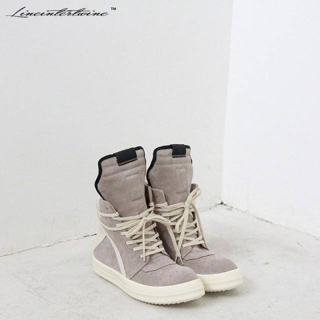 Lnie Geobaskets Top Shoes Men