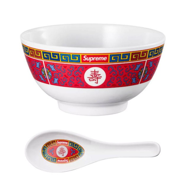 Supreme Soup Bowl