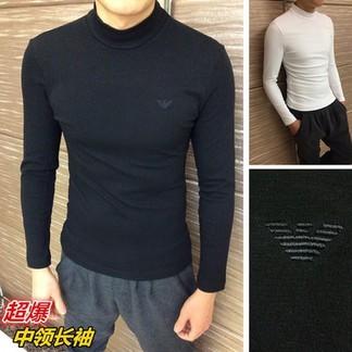 Armani Compression Shirt