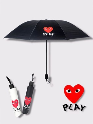 CDG Play Umbrella (various colors)