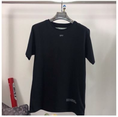 Off White Reflective T-Shirt (SS19)