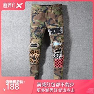 Amiri Camo Patch Jeans