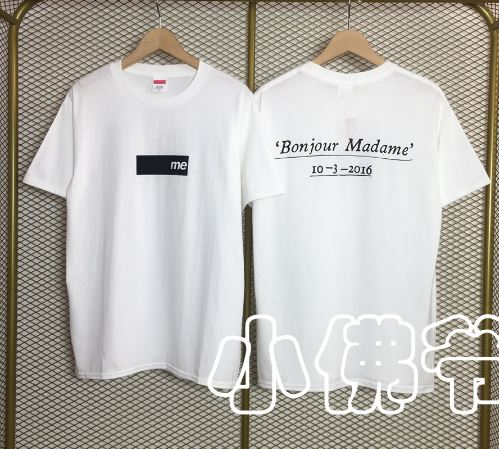 2016 Supreme Paris Box Logo Tee  560cc9f7e4e0
