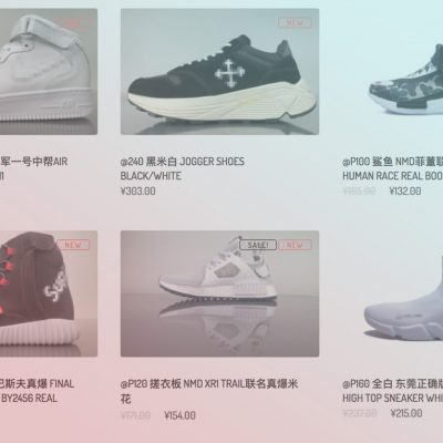 Store: Boostmaster Lin