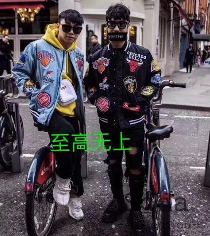 e3a3f29b0b74 SS18 Supreme x Nike x NBA Varsity Jacket