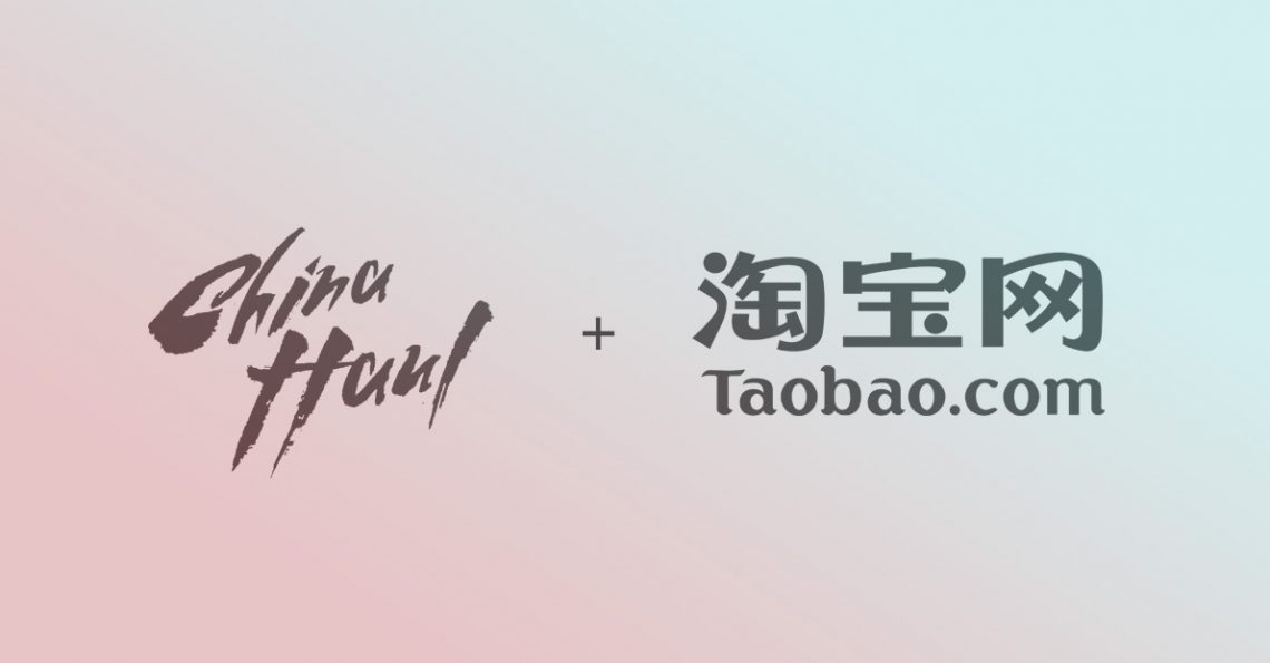 How to buy – A guide to China Haul and Taobao links