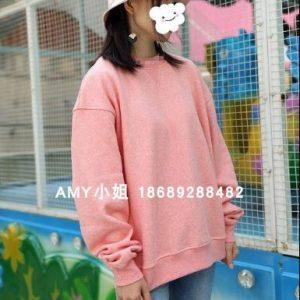 Acne Studios Yana Sweater