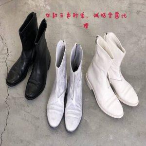 CCP Tornado Boots
